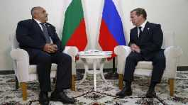 Prime Minister of Bulgaria Boyko Borisov and Russian Prime Minister Dmitry Medvedev